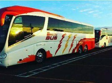 vista lateral de Renta de autobus irizar pb